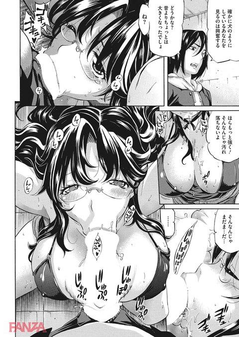 Temptation -放課後の誘惑--0015