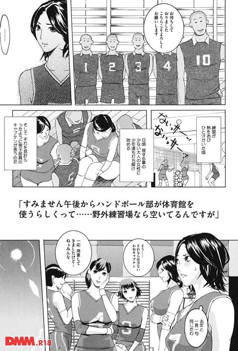 桃尻400%-0004