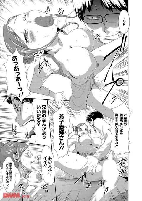 淫辱メンタリズム-0030