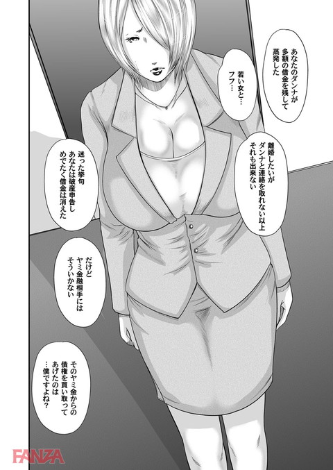 マグナムX Vol.16-0004