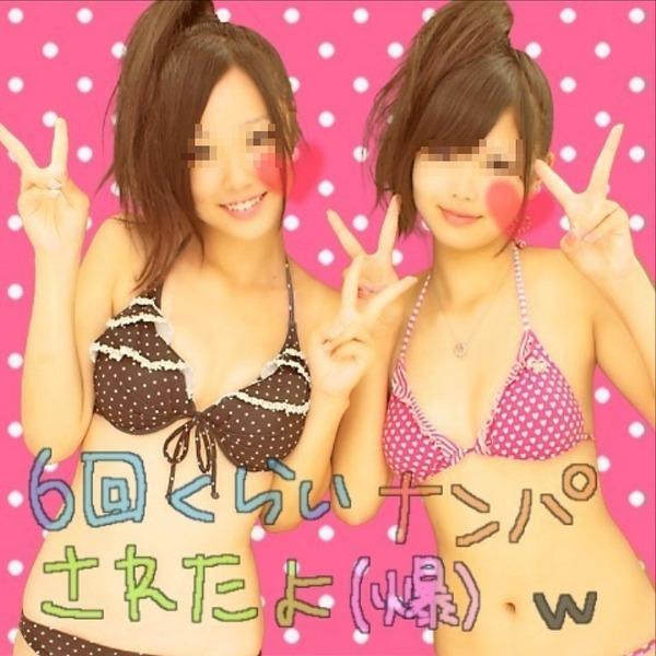 【三次元+プリクラ】 その2 (21)