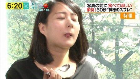 180123ako_nagao_020_s