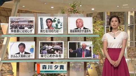 森川夕貴_女子アナ_おっぱい_横乳_報道ステーション_03