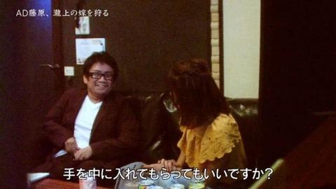 2018_0109_03_kobayashiayana_019-pc