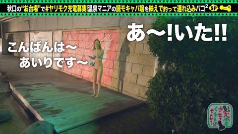 cap_e_5_428suke-044