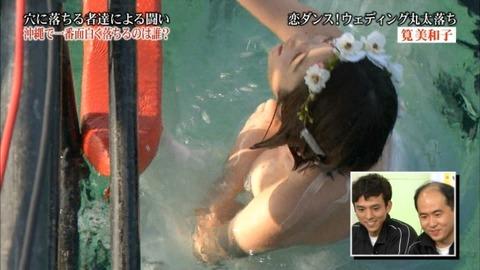 oo180412-kakei_miwako-113s