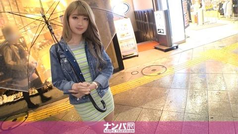 pb_e_200gana-2515