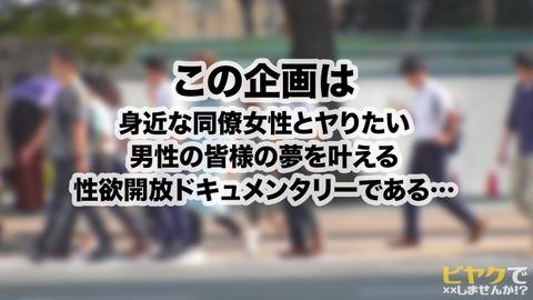 cap_e_0_428suke-010[1]