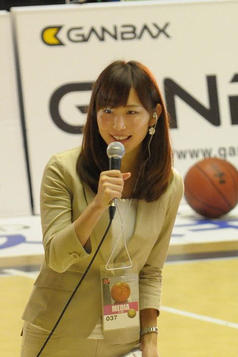 Shiochi_misumi