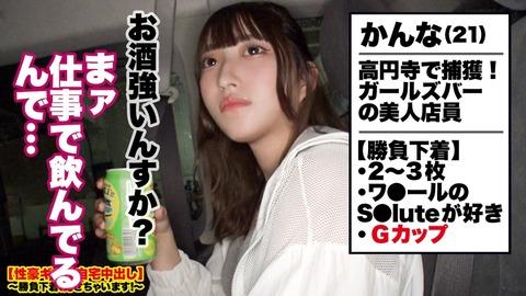cap_e_8_459ten-023