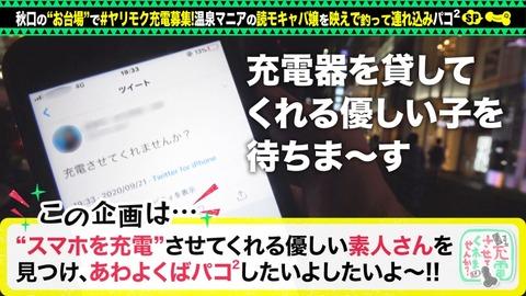 cap_e_0_428suke-044