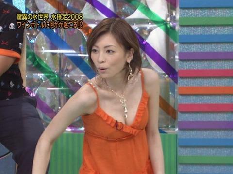 ie16031902-yoshizawa_hitomi-05s