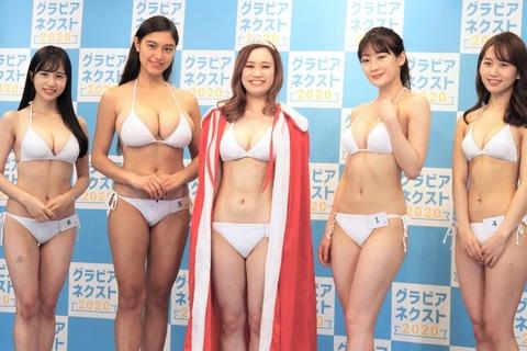 sirabee20201114togashimarin4-2-1200x800