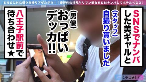 cap_e_0_428suke-082