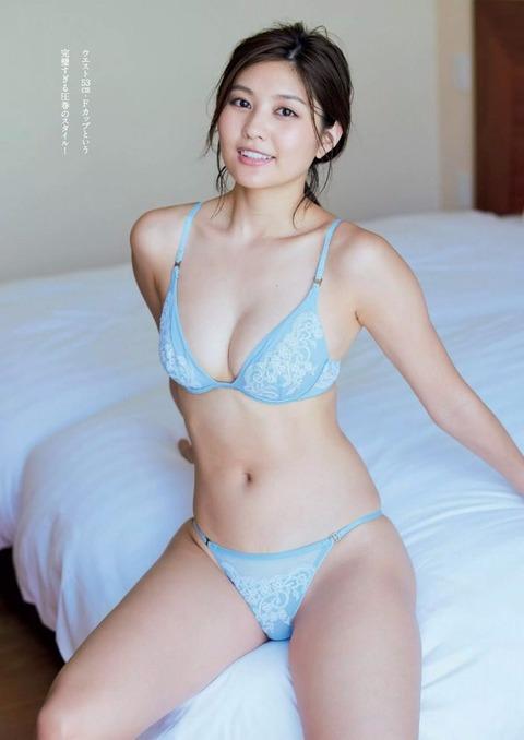 h_yume_010-700x989