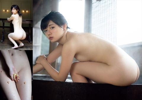 hazuki_tsubasa_61