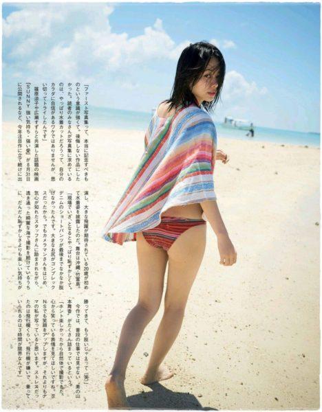 yamamotomaika_kawaii003-468x600