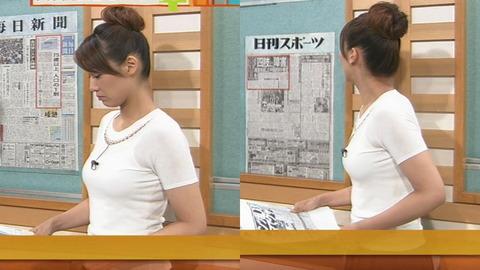 shimohirasayaka013
