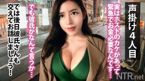 cap_e_4_348ntr-015[1]