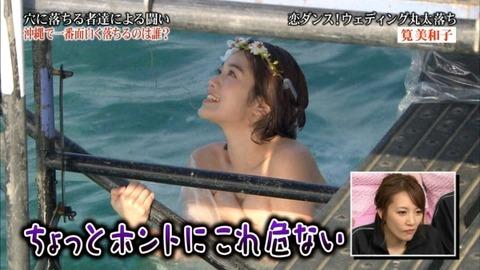 oo180412-kakei_miwako-124s