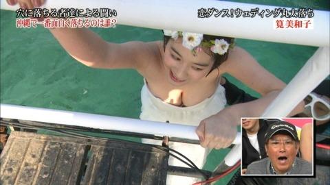 oo180412-kakei_miwako-127s