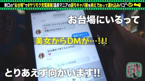 cap_e_3_428suke-044
