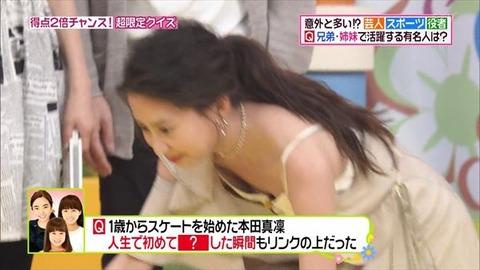 ot181015-kawakita_maiko-25s