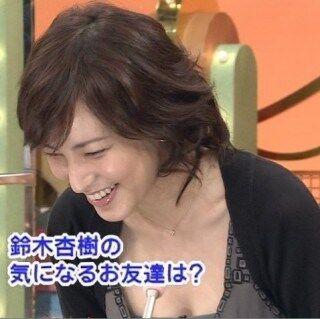 suzukiannju009