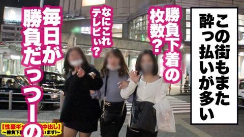 cap_e_2_459ten-006 - コピー