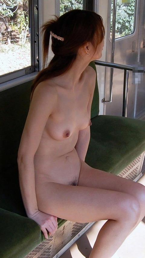 bo003-232