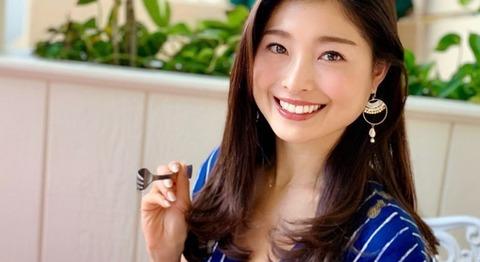 tsuchiyahonoka00