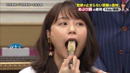 190205kasumi_arimura_035_s