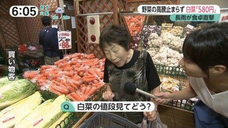 180123ako_nagao_024_s