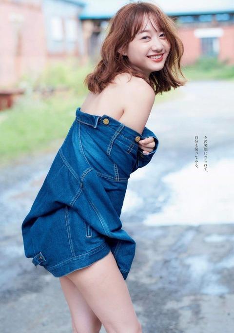 shu_009-700x995
