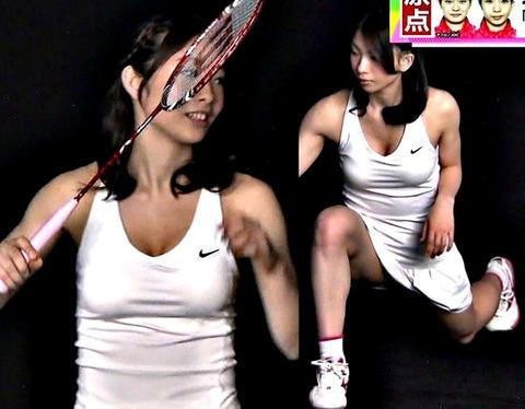 badminton072