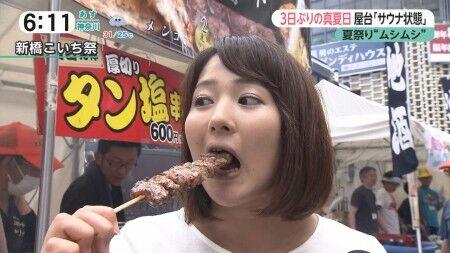 180123ako_nagao_033_s