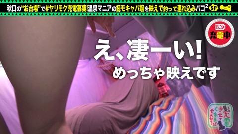 cap_e_11_428suke-044