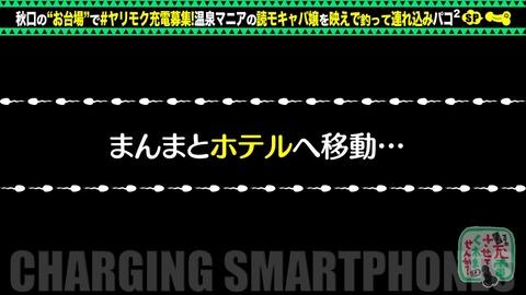 cap_e_21_428suke-044