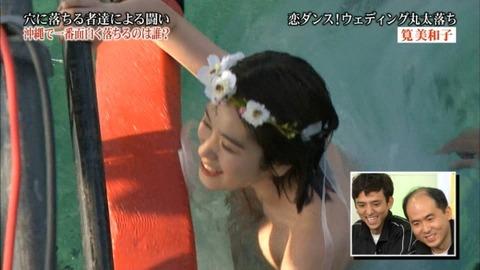 oo180412-kakei_miwako-112s