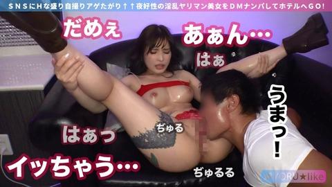 cap_e_11_428suke-080