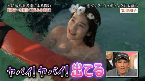 oo180412-kakei_miwako-110s