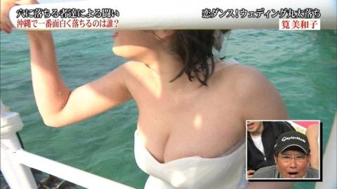 oo180412-kakei_miwako-128s