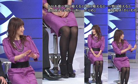 suzukiannju003
