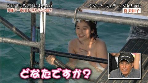oo180412-kakei_miwako-116s