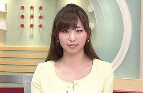 ac-shiochimisumi-ec