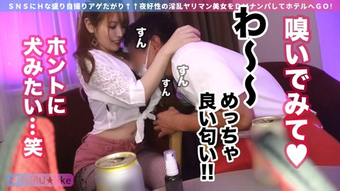 cap_e_5_428suke-082