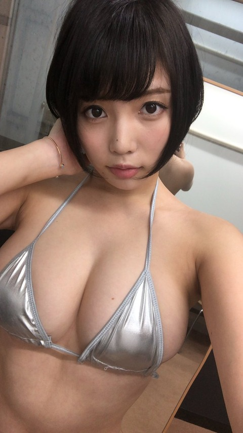 bo044-3