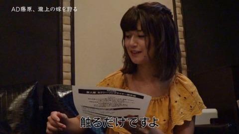 2018_0109_03_kobayashiayana_020-pc