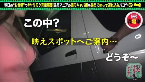 cap_e_10_428suke-044