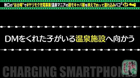 cap_e_4_428suke-044